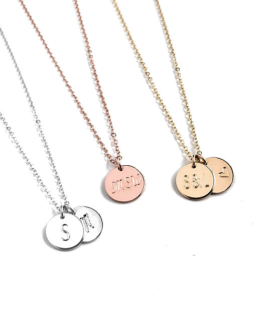 "1/2"" Initial Disc Necklace (Add Multiple Tags)"