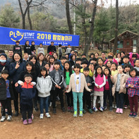 2018년 3월 어린이추진단 발족 후 팝업놀이터