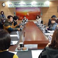 20170124 실내놀이시설 추진회의