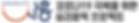 스크린샷 2020-04-22 오전 8.49.53.png