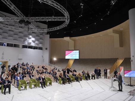 AlumForum 2021 продолжает работу в Сколково