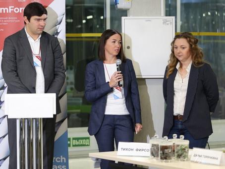 На AlumForum 2021 состоялся круглый стол «Экологичное мышление»