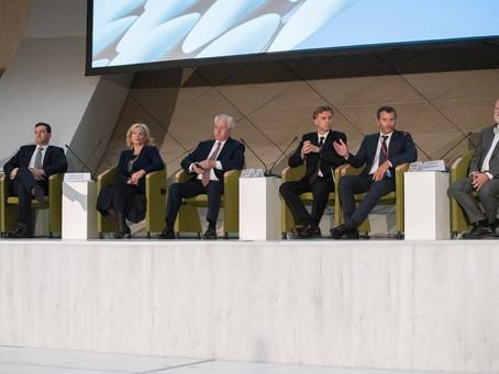 Устойчивое развитие и новое качество инфраструктуры – главные темы AlumForum 2021