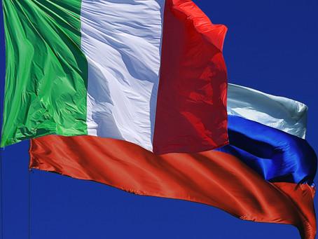 Алюминиевая Ассоциация и Metef проведут Первый Российско-Итальянский алюминиевый форум