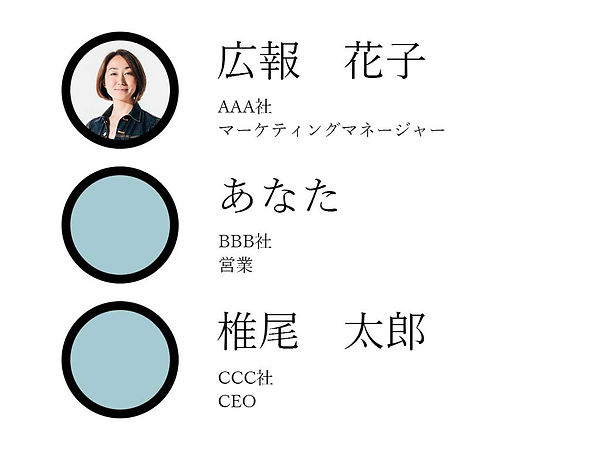 profile_seminer.jpg