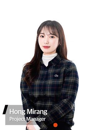 홍미랑_사원-min.jpg