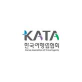 한국여행업협회.png