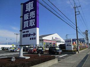 前橋店.jpg