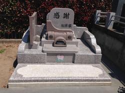 高崎市個人墓地  3.3㎡