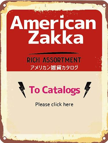 アメリカン雑貨