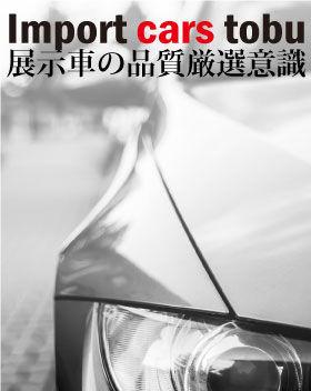 image-box1.jpg
