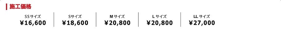 クリスタル価格.png