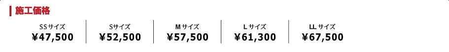 ダイヤモンド価格.png