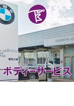 ボディセンター.png