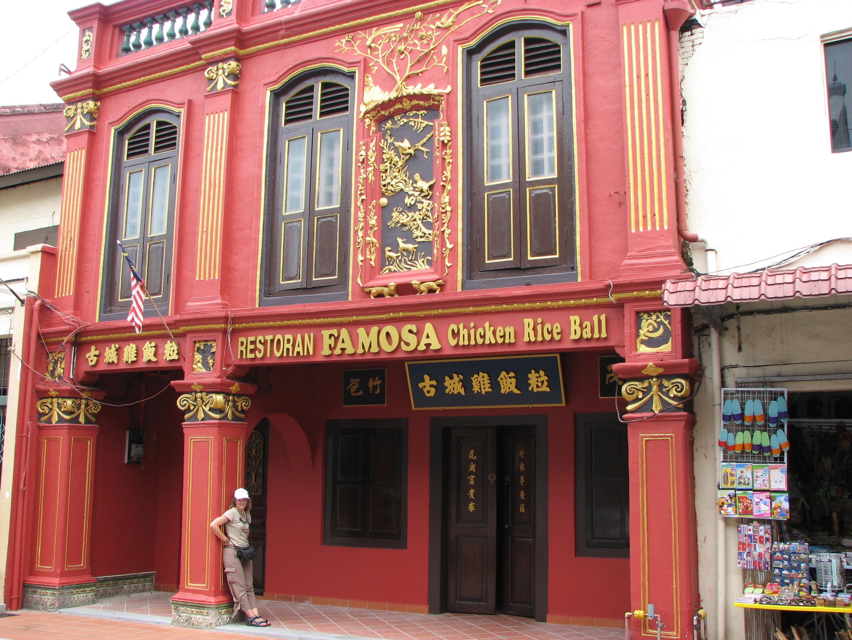 Malaca - China Town