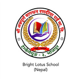 Bright Lotus School
