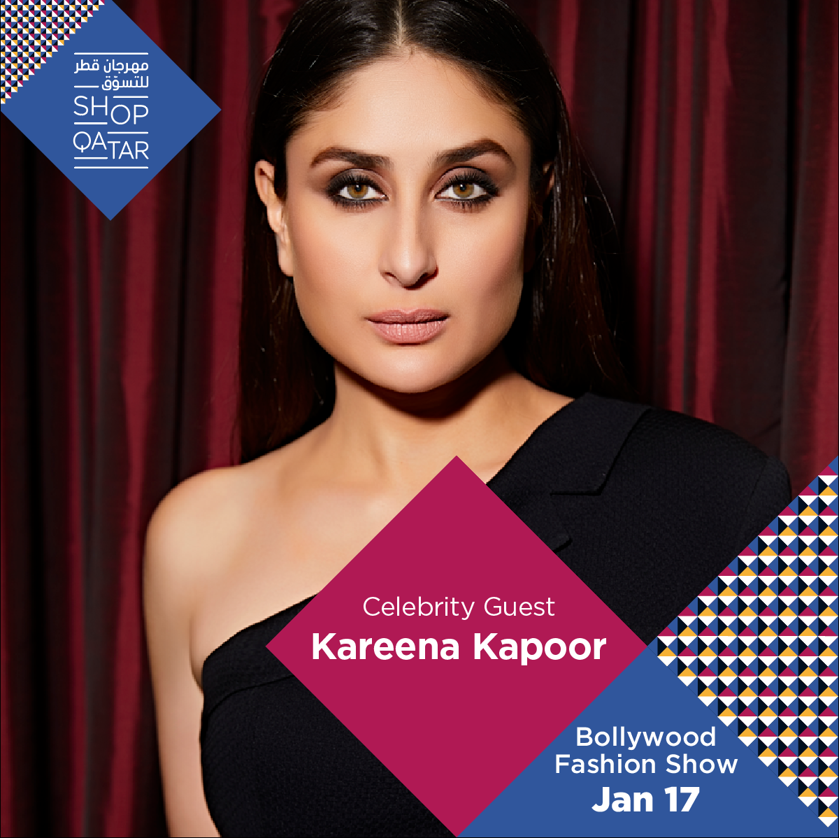 Kareena revised