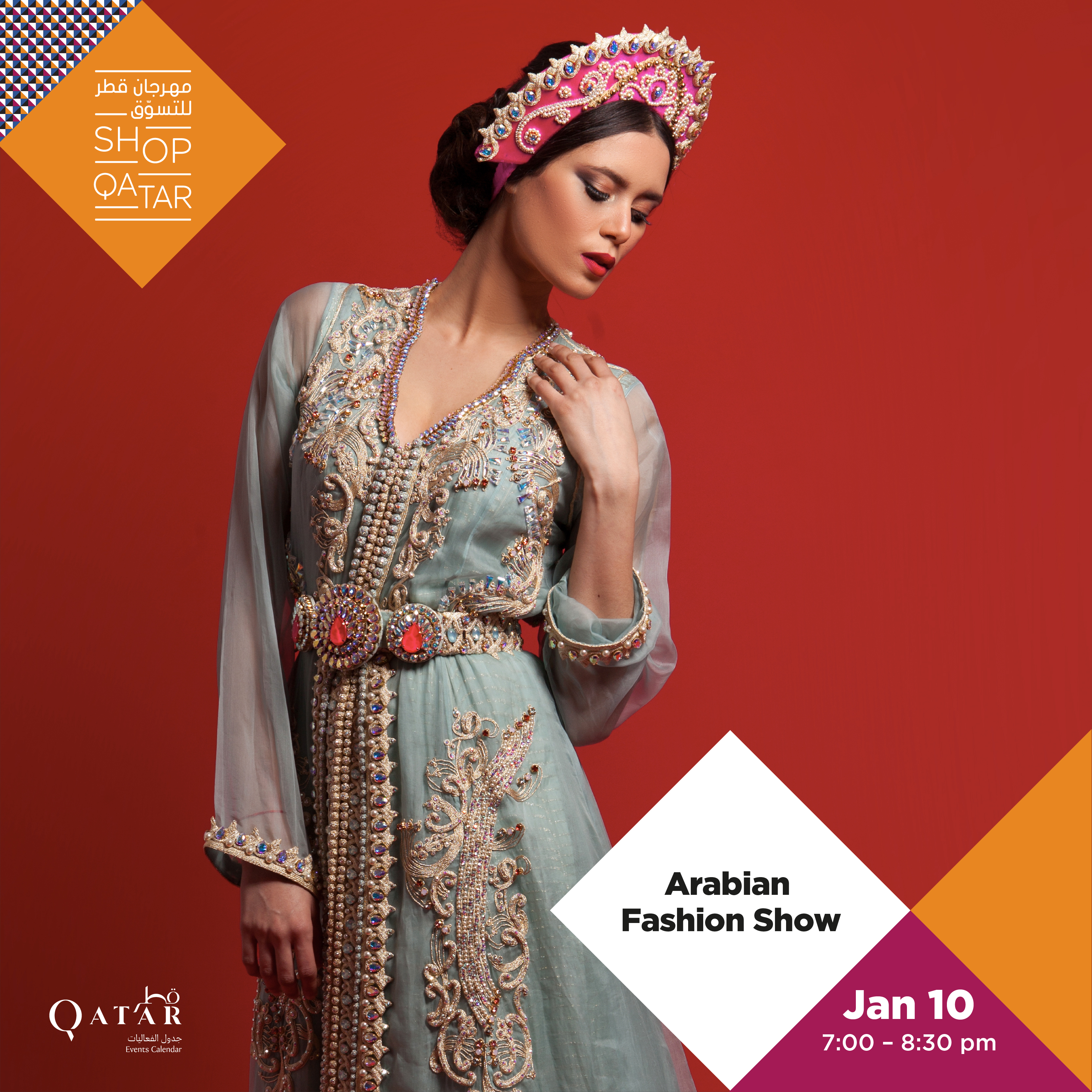 Arabian Fashion Show