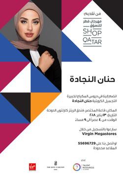 Hanan-Alnajadah-A5 Flyer