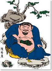 Qi-Gong-Escola-do-Portão-Ilimitado-Primo