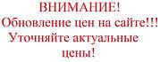 Безымянный_9b7406019b824c03bbd784978121ec74.jpg