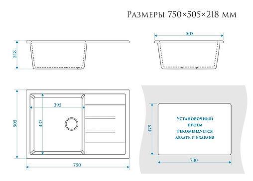 Z161.jpg
