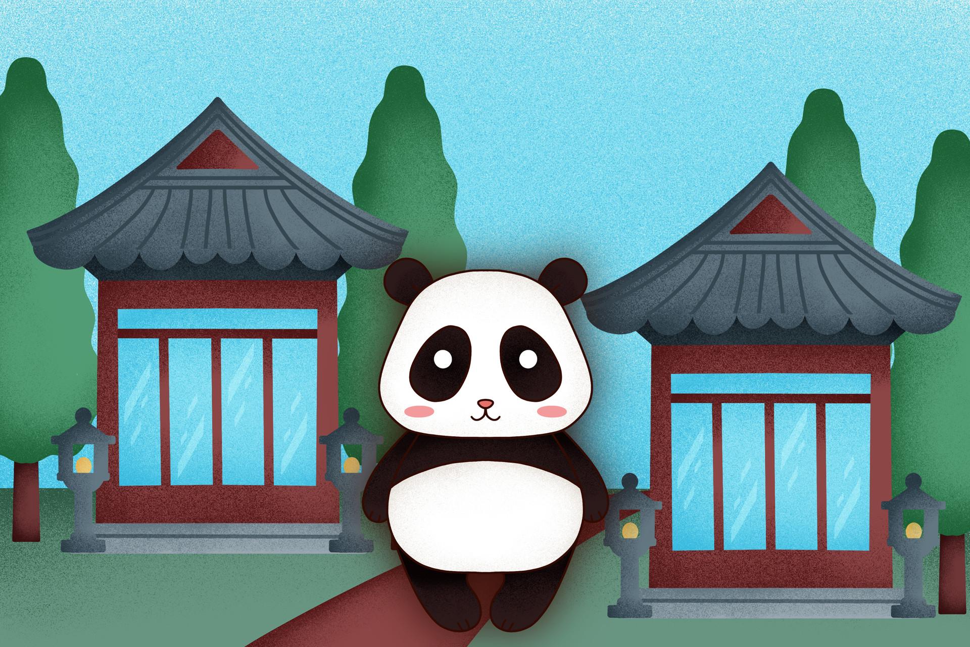 Authentic Panda