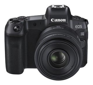 Canon lance son hybride plein format
