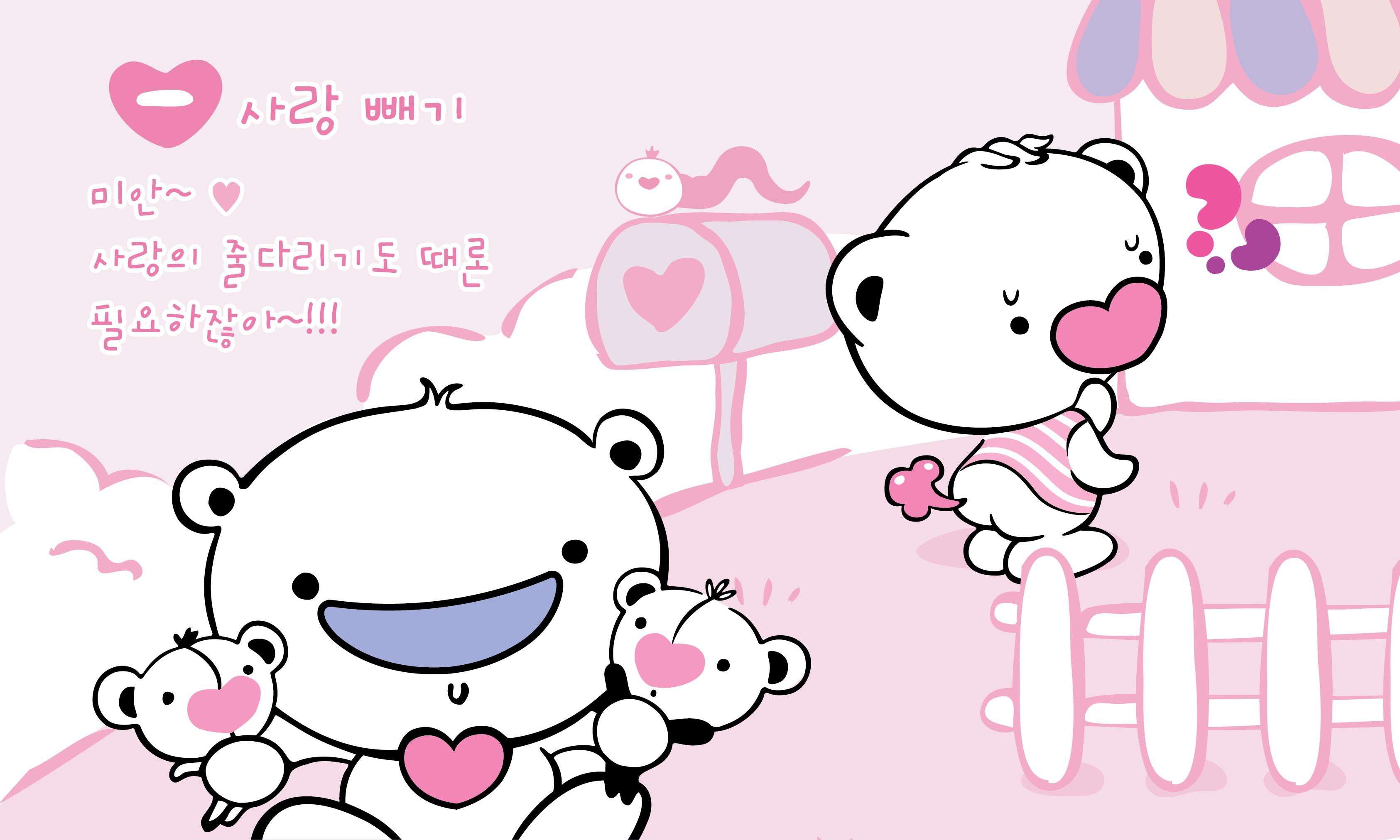 heartbearmain4