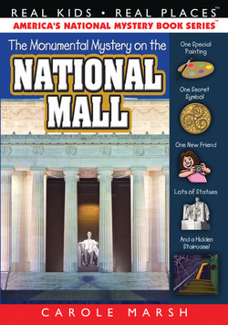 Nat Mall