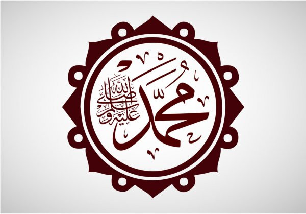 Hz.Muhammed kimdir ?
