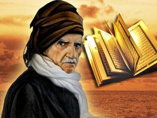 Hamiyet-i İslâmiye ise nur-u imandan in'ikas edip dalgalanan bir ziyadır.