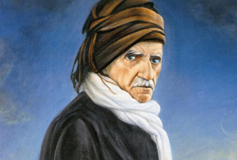 Bediüzzaman Saîd Nursî (r.a)'ın Dar-ı Bekâ'ya İrtihâlinin 61. Sene-i Devriyesi