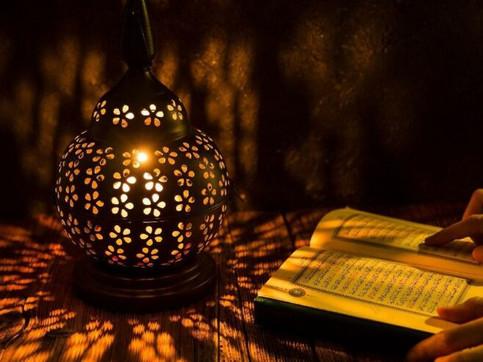 Oruç ve Ramazan-ı Şerîf'e Dâir
