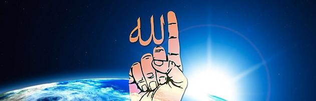 Allah (c.c) 'ın İlmi
