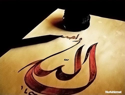 Allah'ın Celâli