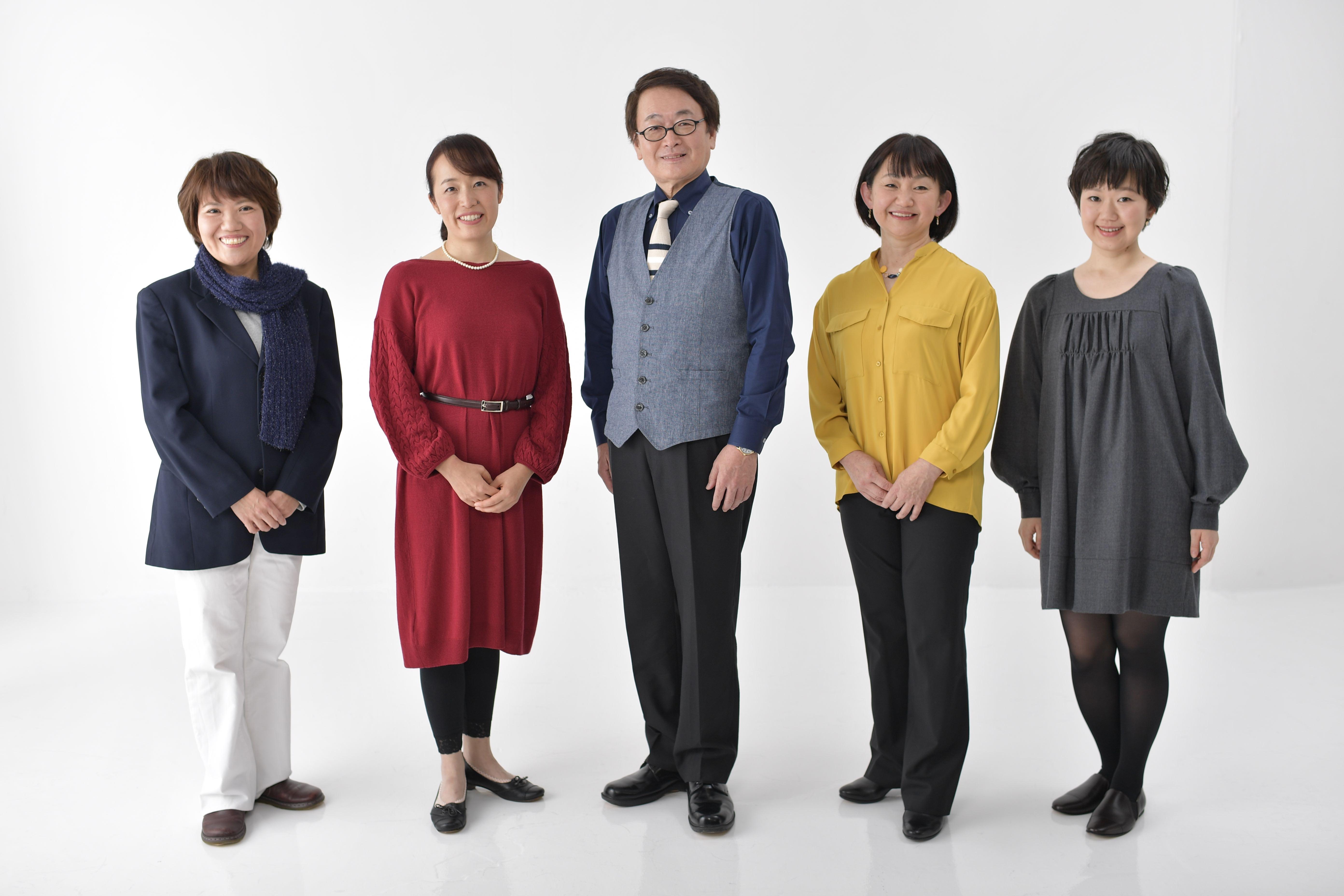 池田公生&お洒落倶楽部