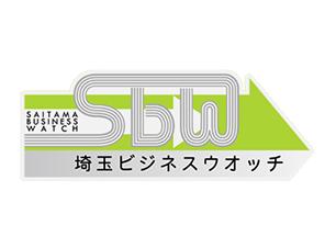 埼玉ビジネスウォッチ_logo.png