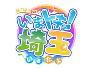 いまドキ埼玉_logo.png