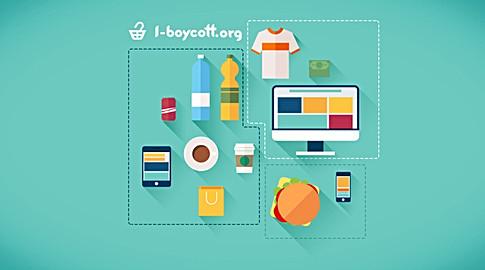 I-boycott