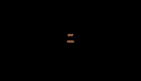 615EECCA-61EB-4C69-825F-950F0B4C8550.png