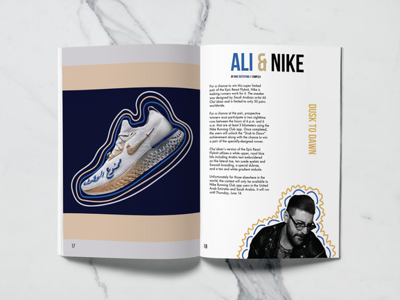 Ali and Nike (Article)