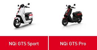NQi GTS Spec list pics.PNG