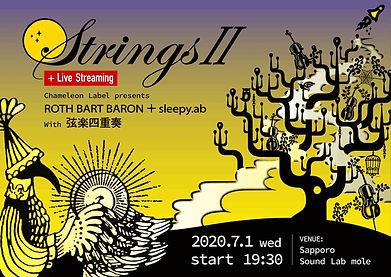 Stringsイベント0701_n.jpg