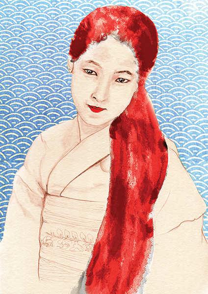 Japonaise flamboyante