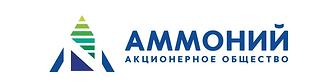 лого Аммоний.png