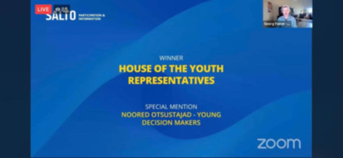 Βουλη Νεων 2.jpg