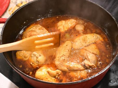 Pollo Guisado - Traditional Puerto Rican Chicken Stew