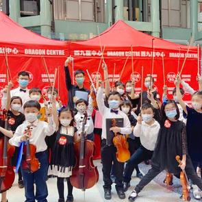 香港青年樂團附屬樂團商場音樂會