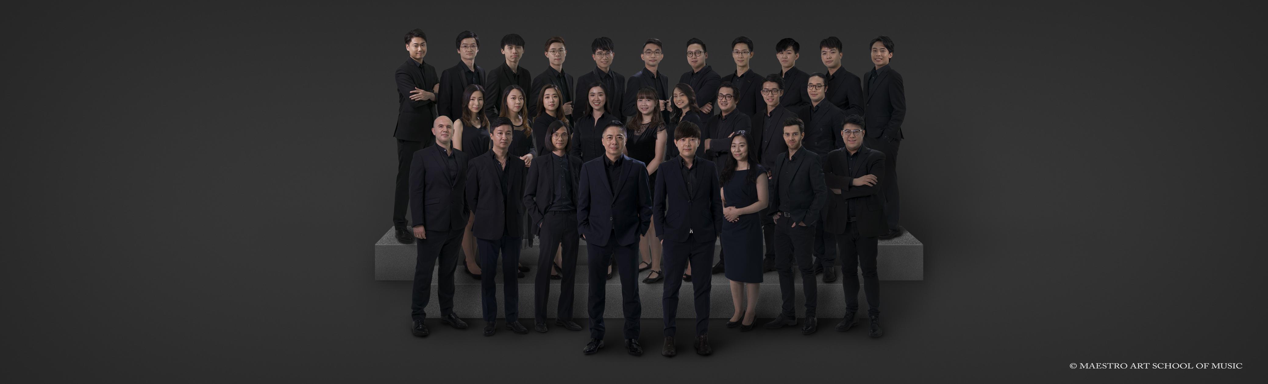 maestroart-faculty